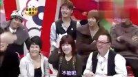 SBS Star King081122完整版TVXQ俊秀有天昌珉][中字]