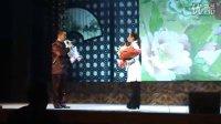 2009年4月9日安庆黄梅戏会馆演出片段