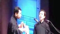 何云偉李菁 2009年10月1日經典相聲《三節拜花巷》