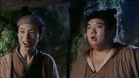仙剑奇侠传三 03