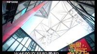 顺义国际花博会报道——神奇的花伞