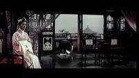 《三笑》〔长城电影制片有限公司_1964)
