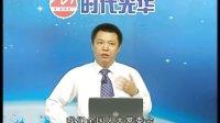 【新劳动合同法】第1讲 劳动合同概述(上)