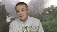 印光大师十念法(4)—胡小林老师主讲