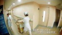 珠海九龙医院开业