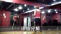 JC教你学跳舞——《goodbye baby》02