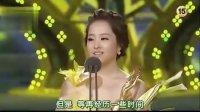 【中字】2009第30届韩国青龙电影奖 上部