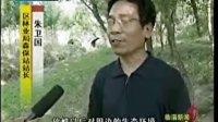 淄博市关工委现场会在临淄区齐园国防教育基地召开