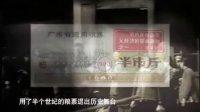 中国30年来电视天气预报最全的视频