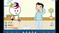 韩语学习视频教程 FLASH版 第三课
