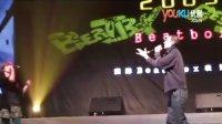 视听盛宴!世界两大高手联手献演2009上海国际BeatBox表演大赛