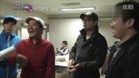 【韩语中字】111214 KBS 明星人生剧场 Wonder Girls 03期