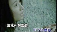 林心如 云深深雨蒙蒙 MTV