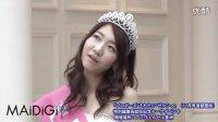 AKB48柏木由紀「お金は『倍返し』してくれる銀行に」 「ゼクシィ」イベント囲み取材(2)