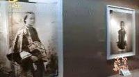 148幅晚清纪实图片在广州博物馆展出