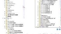 爱闪广告03导入PR并添加动画.wmv