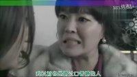 蝾螈道士与幕后操纵团02