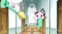 宝石宠物 第【03】集