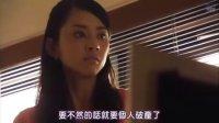 [2009春季深夜日劇]爱情游戏 12:釈由美子 塩谷瞬 北川弘美 井上和香