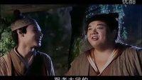 仙剑奇侠传3之灵珠神剑 第03级