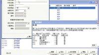 江苏省会计电算化实务题题目5含10套试题及答案