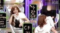 091103 SBS 强心脏 允儿&Tiffany 清晰CUT.