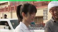 09秋季日剧[小公主]宣番2 志田未来 林遣都