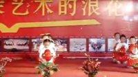 晋江  蓓蕾幼儿园  <正月点灯红>