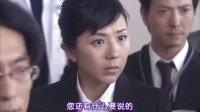 科捜研之女第10季 01