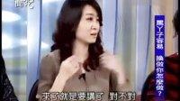 什麼才是人性-鄧惠文主講