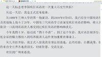 2009年9月17日张晓青视频教学课程