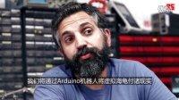 Arduino Robot 视频教程二: LOGO 以及遥控您的机器人