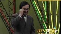 【小品】郭达,蔡明《婚姻变奏曲》