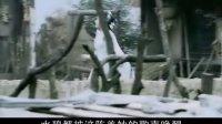 [古代传奇].[仙剑奇侠传三].[电视连续剧].[全集].第32集