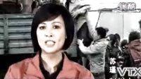 众名星伸出我的双手 (任贤齐李宇春,羽泉张信哲,萧亚轩陈坤,黄圣依张靓颖,尚雯婕,屠洪纲.陈鲁豫)