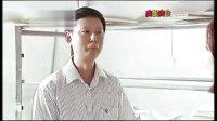 廣飲廣食06【粤语】