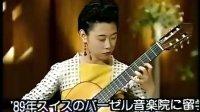 斋藤明子 - 聖母の御子