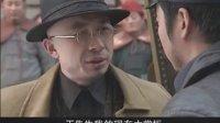 铁道游击队 04