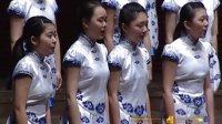 绽放——深圳高级中学百合合唱团15周年庆典音乐会实况(上)