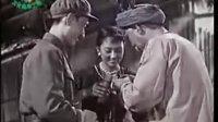边寨烽火1957