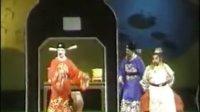 豫剧——《芝麻官外传》A 豫剧 第1张