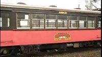 みんなの鉄道 18 銚子電気鉄道