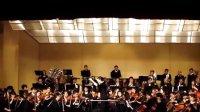 南昌大学爱乐乐团 《祖国颂》