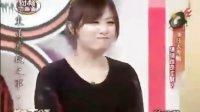 【AE】娱乐百分百[091218] SJ-M 粉丝同乐会(下)