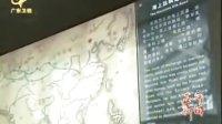 广东海上丝绸之路博物馆即将开放