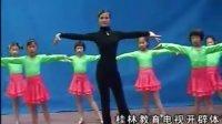 少儿拉丁舞教学!(全)