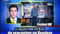【AE】2009.MAMA颁奖典礼(Part.1) 东方神起 2PM 2NE1 BigBang