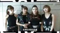 『G-Dragon』2NE1 MINI1专辑结束宣传现场采访拍摄[中字]