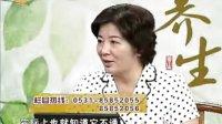 傅杰英:中医养生话六通-血脉通1