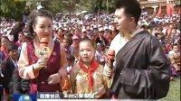 央视少儿频道与藏族小朋友共贺国庆 131003